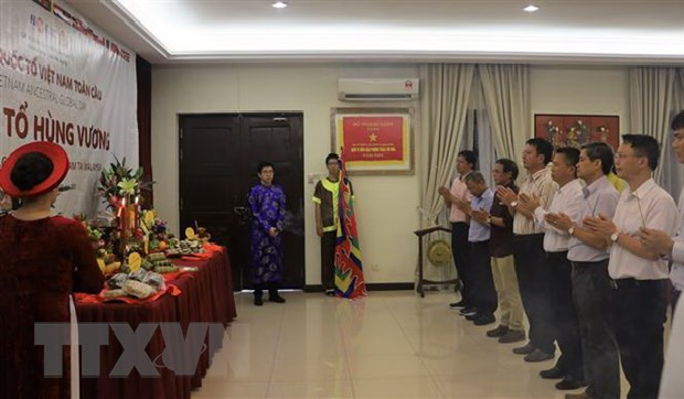 Vietnamese community in Malaysia holds ceremony to commemorate Hung Kings