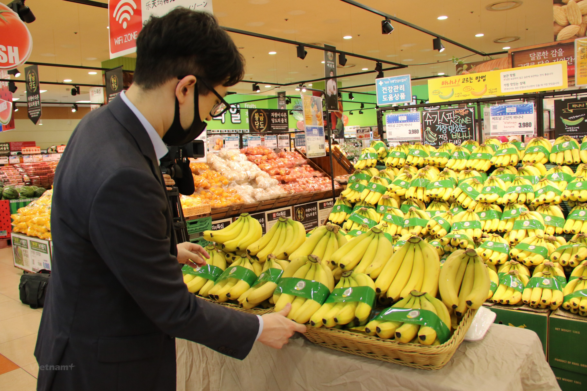 vietnamese bananas officially sold in lotte mart in rok