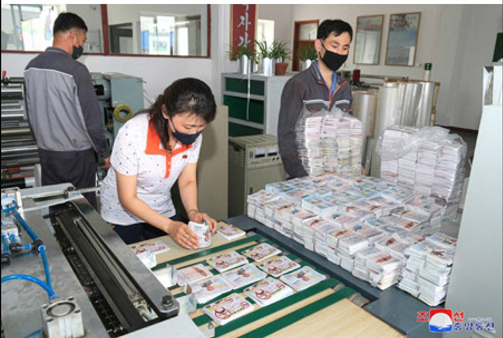 "North Korea prepares anti-South leaflets, S.Korea urges for ""immediate halt"""