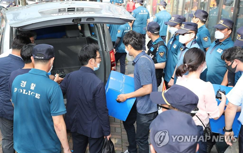 inter korea relation police searched the property of ex nk defector at the center of anti pyongyang leafleting