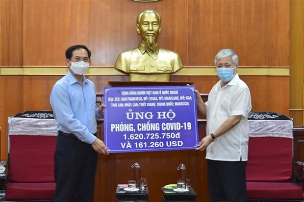 Overseas Vietnamese in Australia, United States support Covid-19 vaccine fund
