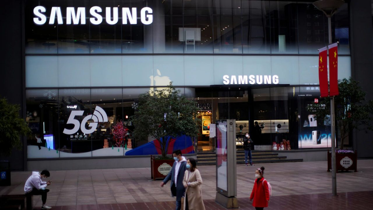 Samsung to shut down its last computer-producing factory in China