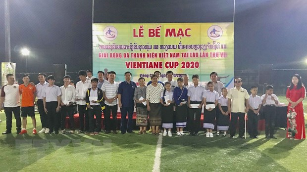7th Vietnamese Youth Football Tournament to raise funds for Laos children