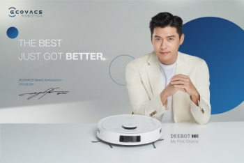 ECOVACS ROBOTICS Appoints Popular Korean Actor Hyun Bin as Brand Ambassador, Adding Excitement To Singapore Market