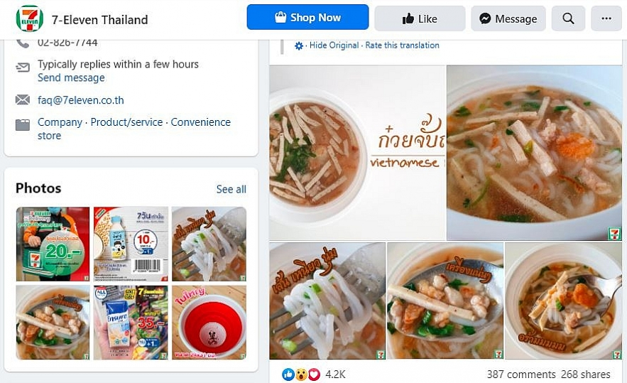 vietnamese noodle makes debut at thailands 7 eleven