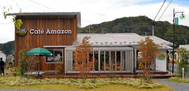 Thailand's Cafe Amazon makes debut in Vietnam's Metropolis