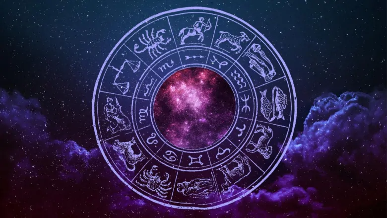 Daily Horoscope for December 26: Astrological Prediction for 12 Zodiac Signs