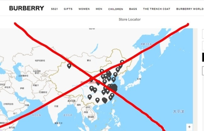 World's big fashion brands raise controversy after posting South China Sea map with illegal nine-dash line