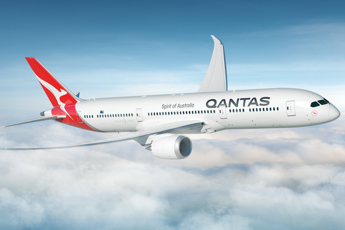 Qantas airlines (photo: abc)