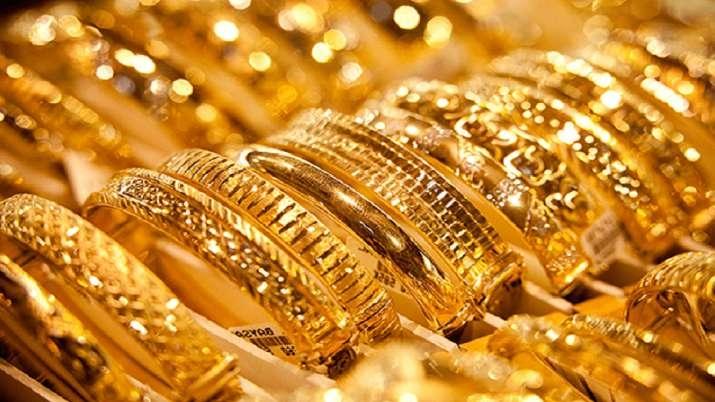 1237 gold