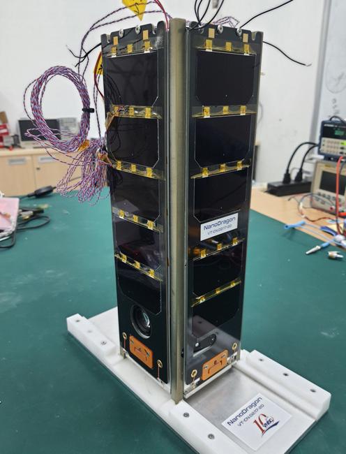 Vietnamese satellite passes final quality test in Japan