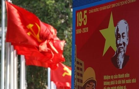 Nationwide celebrations marking President Ho Chi Minh's 130th birthday