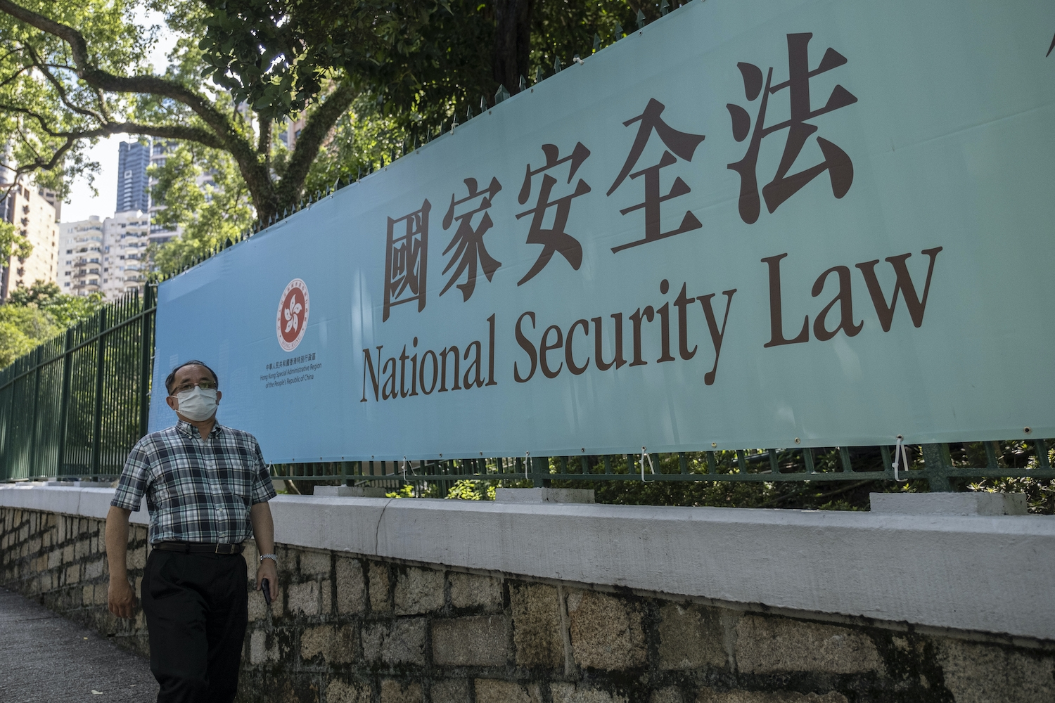 The proposed national security law would allow Beijing to override Hong Kong's independent legal system
