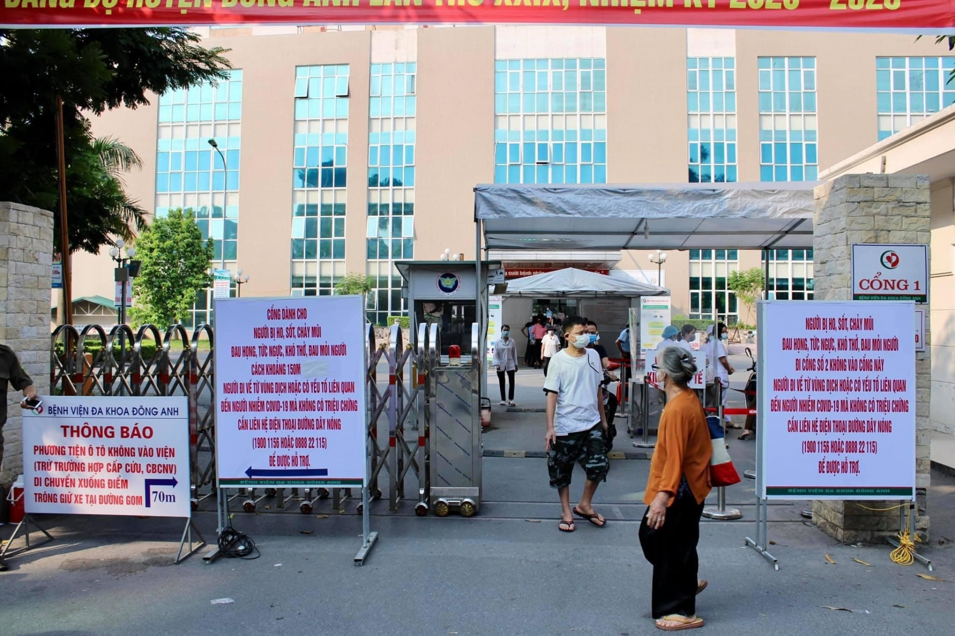 Vietnamese woman gives birth at health declaration site