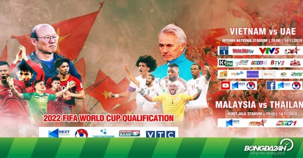UAE vs VIETNAM: Time, TV Channels, Preview, Team news and Predictions