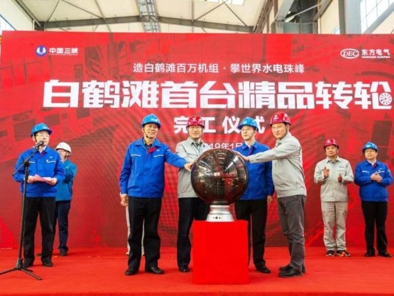 China operating world's second-biggest hydropower dam raising environmental concerns