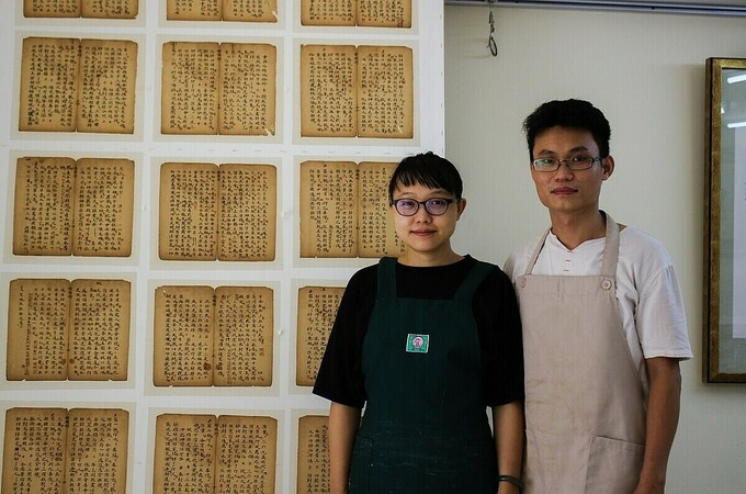 the vietnamese lifesaver of old books