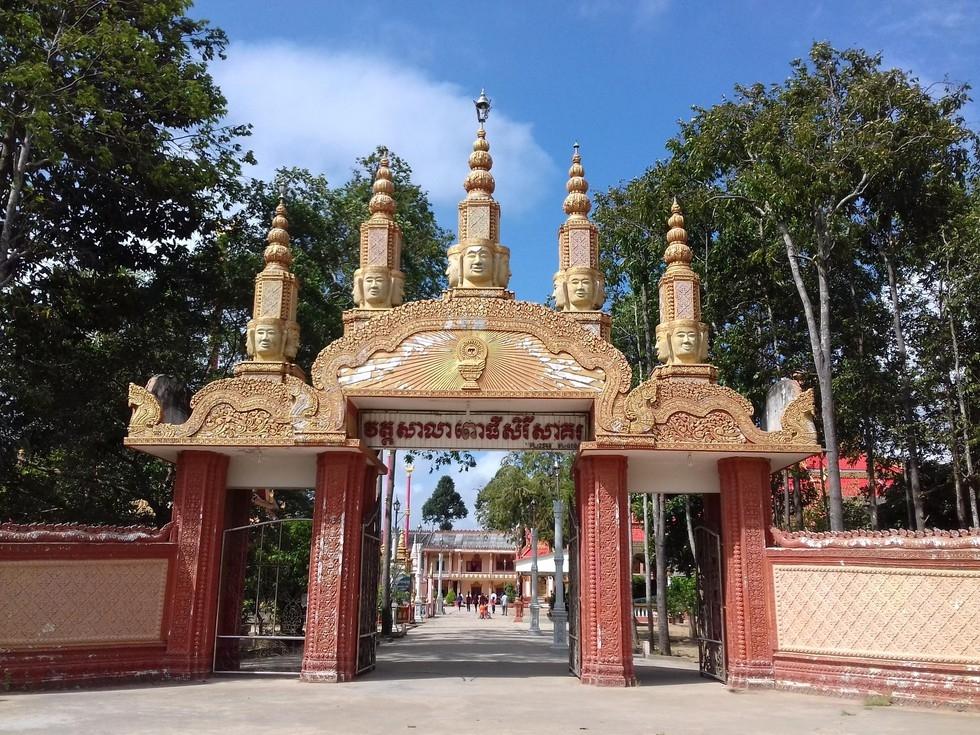 Salapôthi pagoda