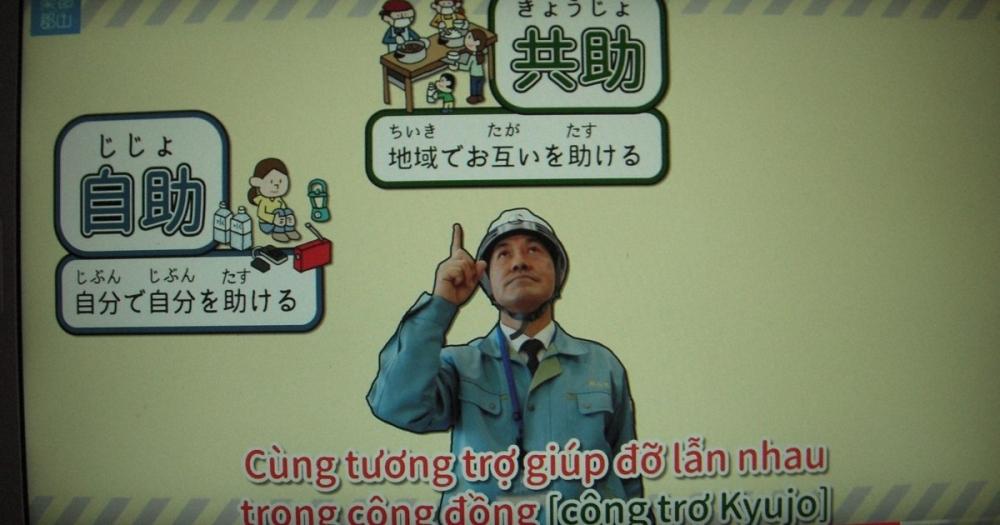Vietnamese in Japan help create disaster awareness videos
