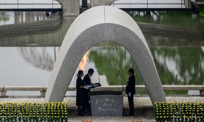 World breaking news today August 7: Japan marks 75th anniversary of Hiroshima atomic bomb