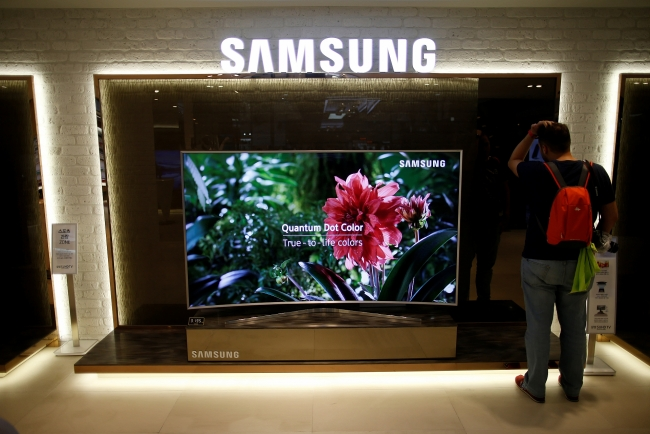 Vietnam among Samsung's new TV production sites