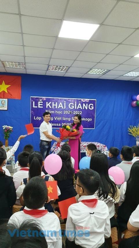 Vietnamese Language Classes Opened in Ukraine