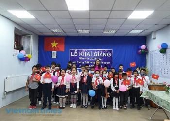 Vietnamese Language Classes Open in Ukraine