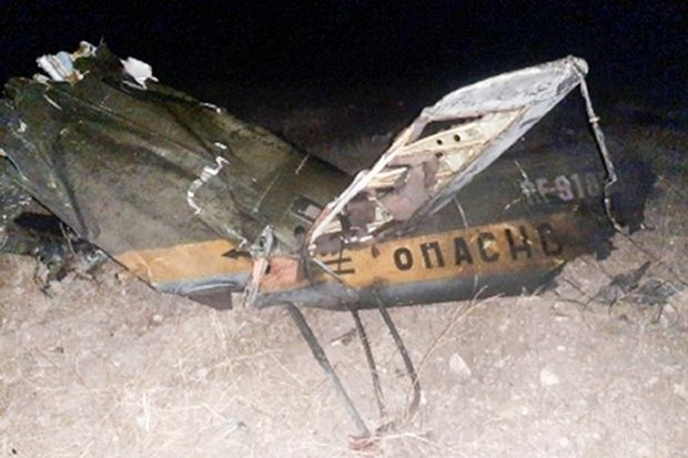 Azerbaijan has admitted to shooting the aircraft down by accident