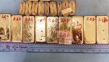 51kg of smuggled gold carried across border to Vietnam