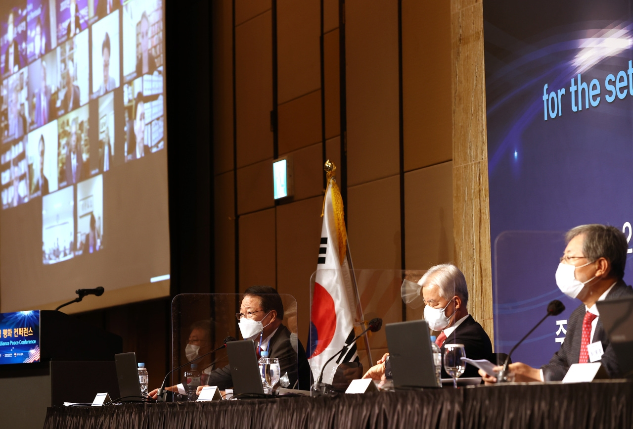 The ROK-US Alliance Peace Conference is held online and offline simultaneously in Seoul on Monday (Photo: Yonhap)