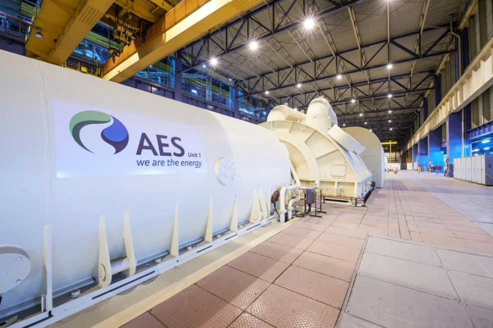 aes agrees to sell mong duong 2 coal fired plant in vietnam