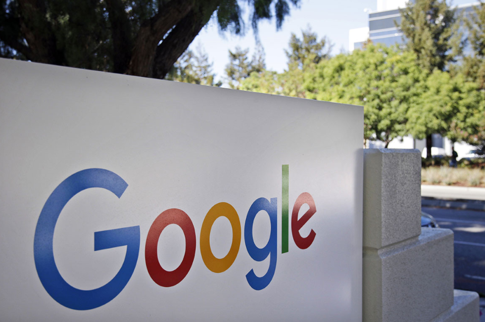 bidens inauguration google microsoft among corporate donors