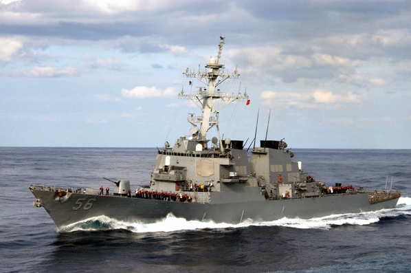 us destroyer conducts fonop in bien dong sea