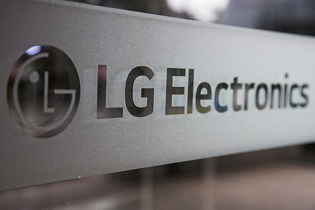 lg electronics vingroup mobile talk collapses