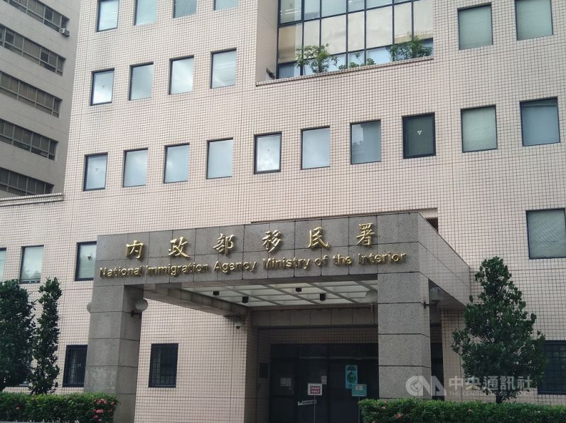 Vietnamese migrant worker fined for posting marriage ad in Taiwan