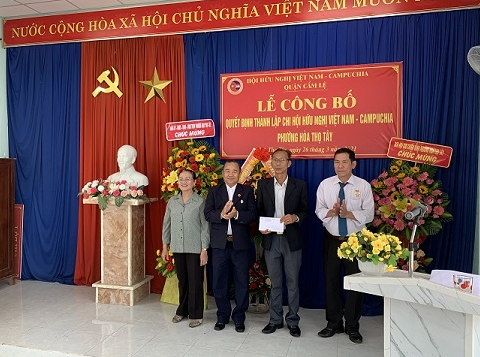 Vietnam-Cambodia Friendship Association branch in Hoa Tho Tay ward, Cam Le district, Da Nang established