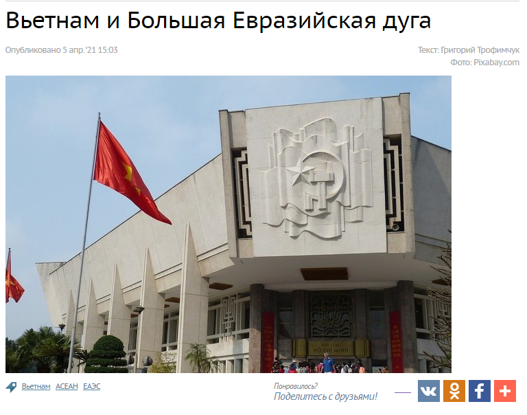 Russian expert values Vietnam's role in Eurasia integration