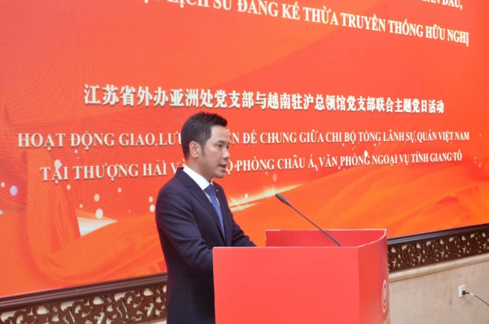Friendship exchange held to celebrate 60th anniversary of Uncle Ho's visit to Jiangsu