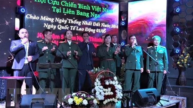 Vietnam War Veteran Association in Russia celebrates Reunification Day