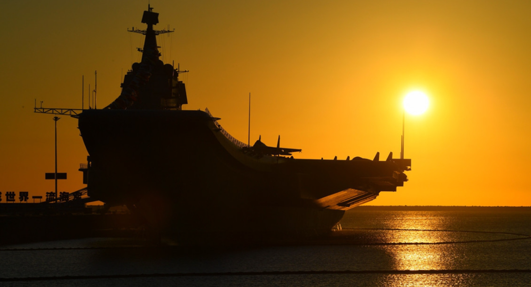 China says its carrier group conducts illegal exercise in South China Sea