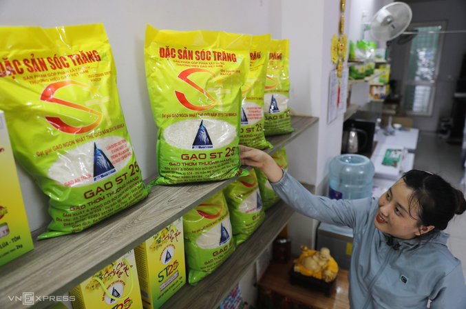 Vietnam may lose entry to World's Best Rice Contest