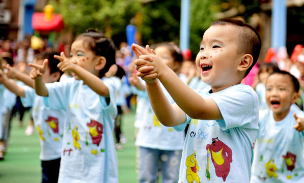 International Children's Day 2021: How to celebrate amid Covid-19
