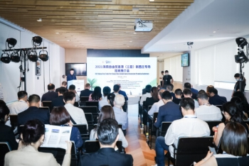 2021 Hainan Free Trade Port (Sanya) New Zealand special investment promotion meeting