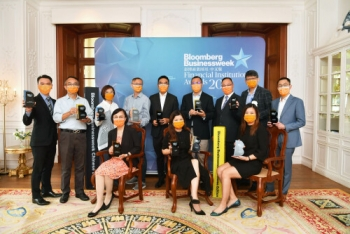 FWD pulls off record tally at Bloomberg Businessweek Financial Institution Awards 2021