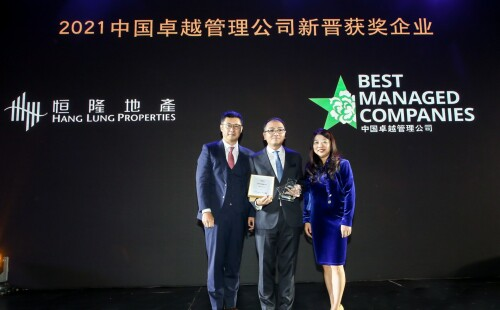 """Hang Lung Properties Named Among """"China Best Managed Companies 2021"""""""