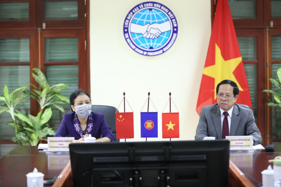 China - ASEAN Hold Virtual Meeting to Promote People-to-People Diplomacy