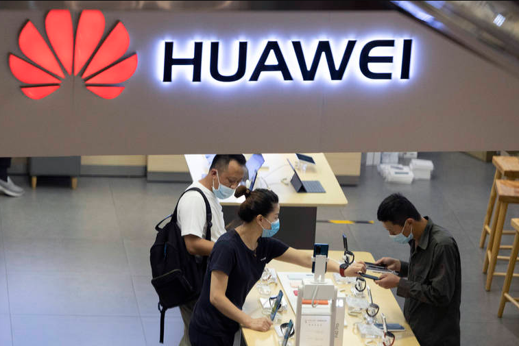 us tightens restrictions on suppliers to huawei adding 30 affiliates blacklist
