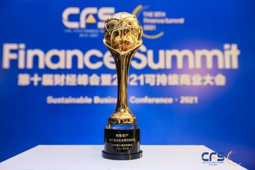 """Hang Lung Properties Garners """"2021 Corporate Social Responsibility Model Award"""""""