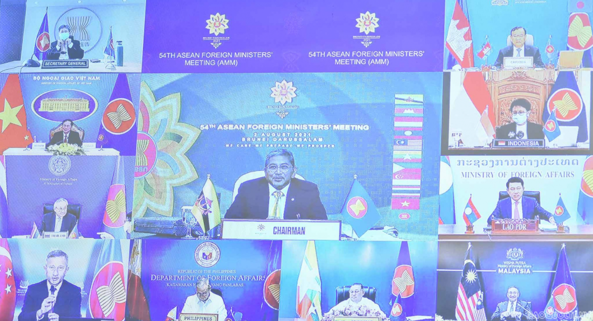ASEAN Foreign Ministers Meet To Boost Cooperation Amid Challenges