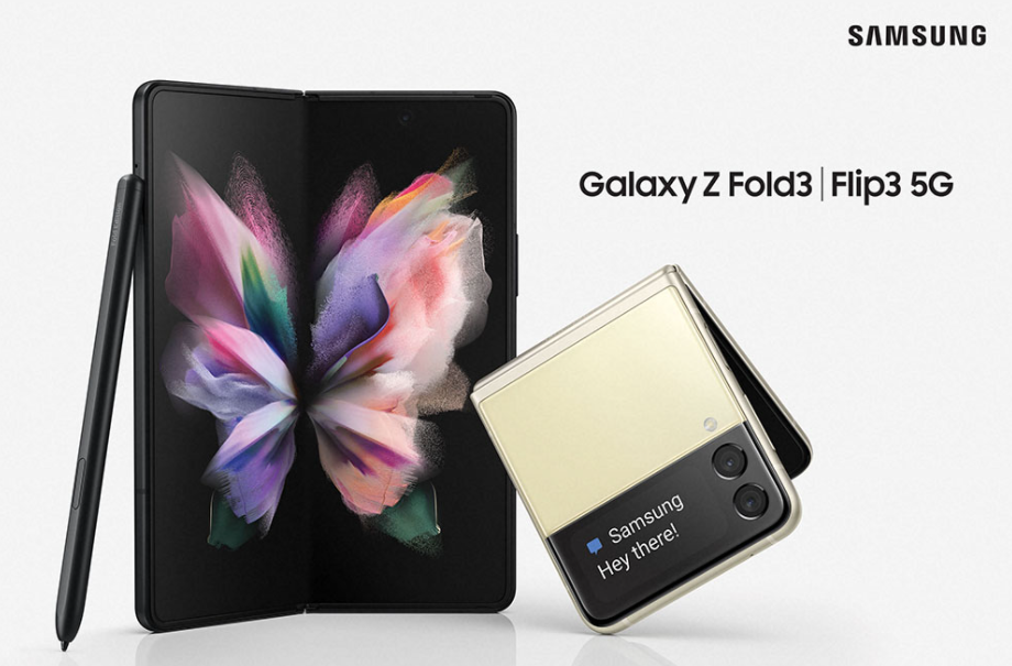Samsung New Folding Phones: Special Features, Preorder Instruction & More